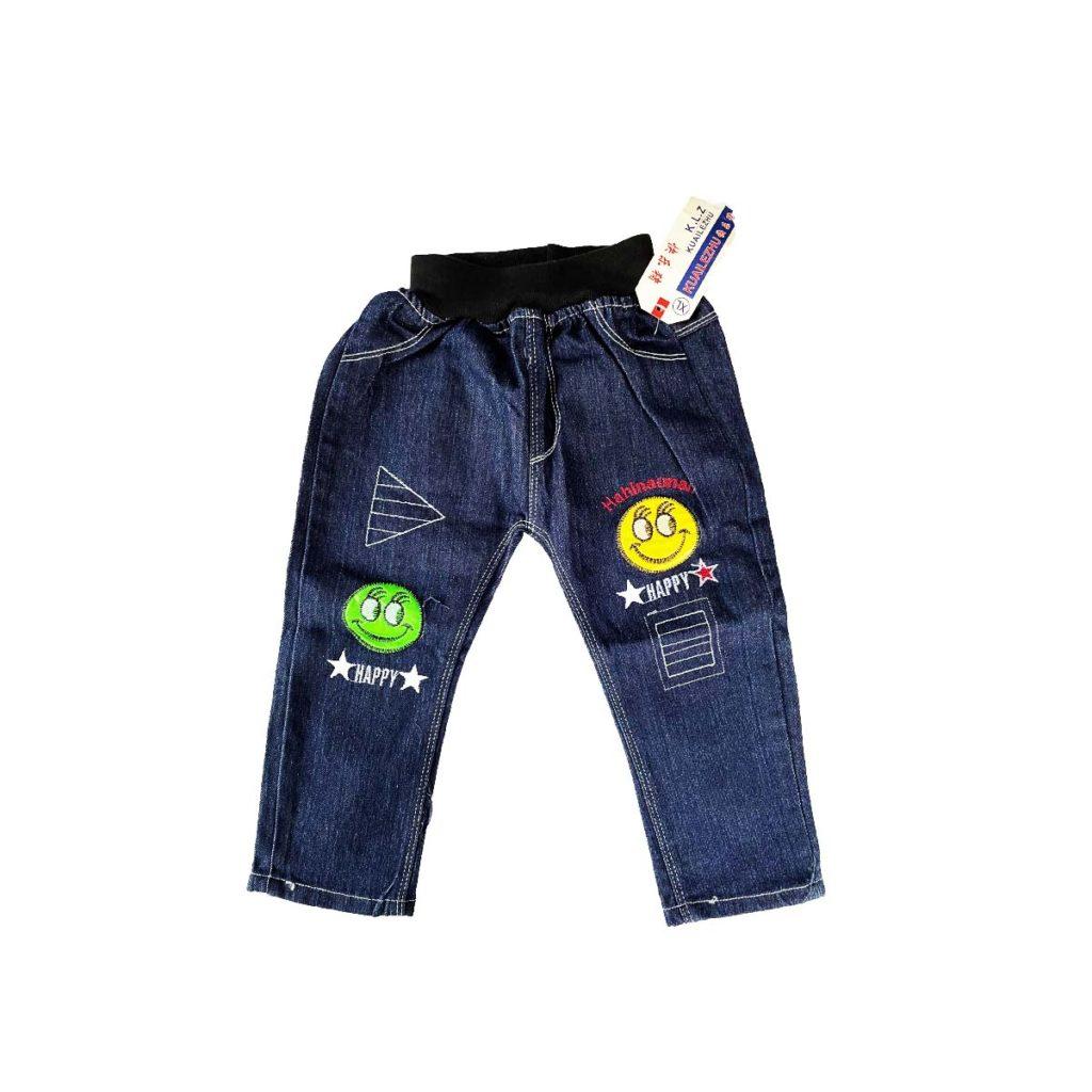 Toddler Kid Boy& Girl Pants Jeans (2 Years)